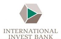 МІБ прокоментував повідомлення про виведення коштів з банку Януковича