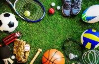 Рада намерена изменить закон о физкультуре и спорте