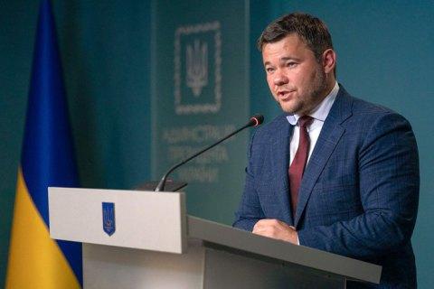Богдан віддав на благодійність зарплату за шість місяців в Офісі президента