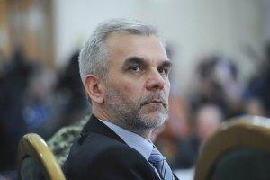 Суд визнав усунення Мусія незаконним