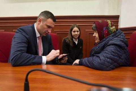 Мать Савченко получит земучасток в Киеве