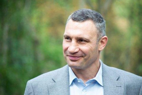 Кличко оголосив початок будівництва метро на Виноградар