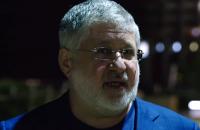 Мін'юст США звинуватив Коломойського у відмиванні мільярдів доларів із ПриватБанку