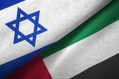 Объединенные Арабские Эмираты отменили экономический бойкот Израиля, который длился 48 лет