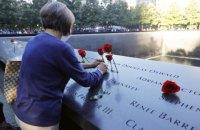 США та світ вшановують жертв терактів 11 вересня