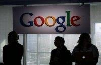 Google кидає виклик сервісу Dropbox