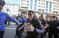 Журналистка Сницарчук говорит, что не отказывалась от охраны