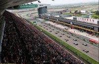 У Формулі-1 Гран-прі Китаю офіційно відкладено