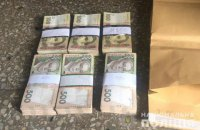 Заступника голови Харківської облради спіймали на отриманні мільйонного хабара