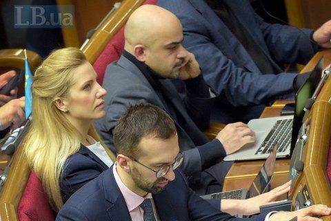Лещенко, Найєм, Заліщук і Корнацький вийшли з фракції БПП
