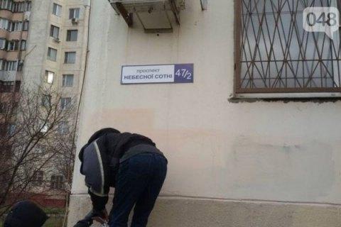 Труханов збирається повернути проспекту Героїв Небесної Сотні назву на честь Жукова