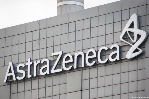 Виробник AstraZeneca заявив, що пріоритетом у забезпеченні вакциною є Індія, а вже потім решта країн
