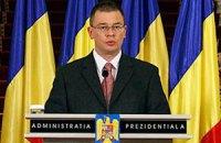 Румынский парламент одобрил состав нового правительства