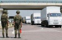 Россия продолжит направлять на Донбасс гуманитарные конвои