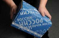 """Вантажівки """"Почты России"""" доставляли до Криму контрафактну горілку"""