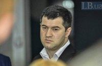 Минфин подал представление на увольнение Насирова