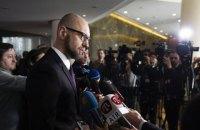 """Министры от """"НФ""""  справляются со своими обязанностями, - Яценюк"""