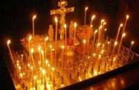 Белорусская православная церковь отказалась признавать Православную церковь Украины