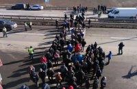Біля Умані активісти перекрили Одеську трасу
