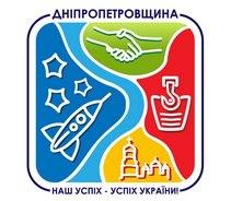 К 80-летию Днепропетровской области издадут каталог гербов