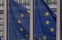 В Брюсселе завершился Саммит ЕС