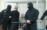 Пукача обязали выплатить 600 тыс. грн и лишили звания генерала