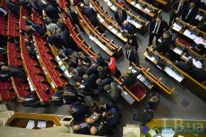Журналісти оприлюднили список найменш працьовитих депутатів