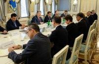 Порошенко обсудил с послами G7 запуск Антикоррупционного суда и освобождение украинских заложников в России