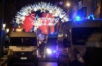 В Страсбурге произошла стрельба на рождественской ярмарке (обновлено)