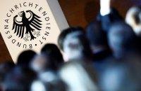 В Германии суд запретил разведке следить за иностранцами в интернете