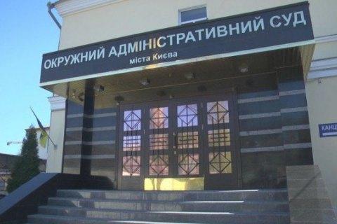 ОАСК зупинив дію припису НАЗК про розірвання контракту із Вітренком