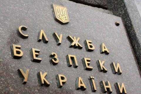 СБУ запретила заезд в Украинское государство германском политику завизит вКрым