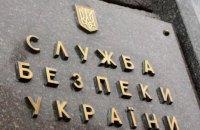 СБУ запретила въезд в Украину немецкому политику Виммеру