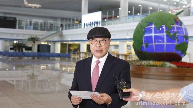 Чхве Ін Гук
