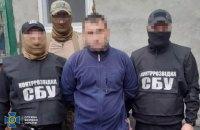 """СБУ затримала агента """"МДБ ДНР"""", який прикривався статусом партнера Управління Верховного комісара ООН"""