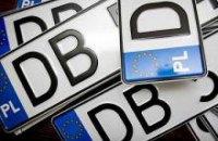 С 2014 года в Украину ввезли полмиллиона автомобилей с иностранной регистрацией