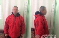 В Черновицкой области арестовали иностранца, который скрывался 20 лет