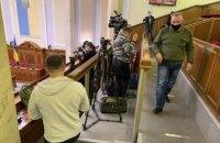 У Раді відкрили балкон для преси