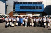 57 из 200 автомобилей скорой помощи передал Фонд Рината Ахметова медикам всей Украины