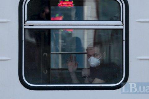 Укрзализныця открыла спецрейсы для выезда из Закарпатской области