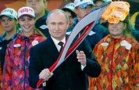 Financial Times: Путін зателефонує - і лід заллється, стрибуни полетять, лижі поїдуть