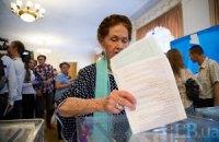 Национальный эксит-полл уточнил результаты кандидатов