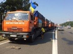 Гуманітарний конвой Ахметова повертається до Дніпропетровська разом з вантажем