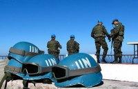 Росія запропонувала озброїти миротворців ООН в Україні