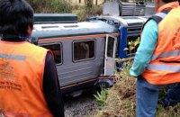 Туристы спровоцировали столкновение двух пассажирских поездов в Перу