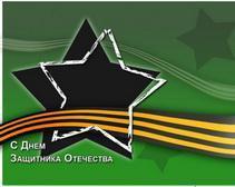 23 февраля не стоит делать государственным праздником, - Сергей Старух