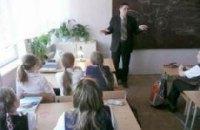 Научить учителя
