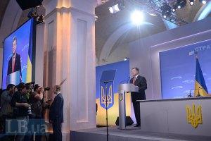 Порошенко наградил за мужество 159 участников АТО