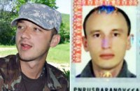 """""""Кримських дезертирів"""" Одинцова і Баранова суд залишив за ґратами"""