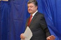 КМІС: майже 40% українців не знають, за кого голосувати на виборах